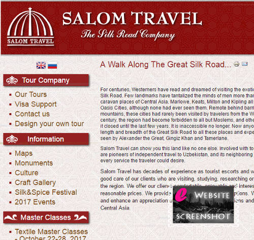 Salom Travel